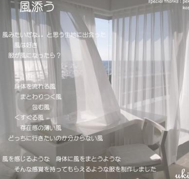 ポスター用03
