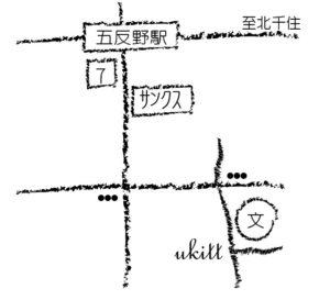 アトリエ展 地図